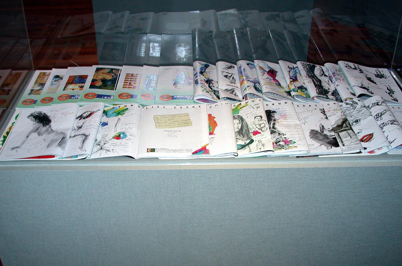 オフセット印刷―茅ヶ崎市美術館企画個展⑤