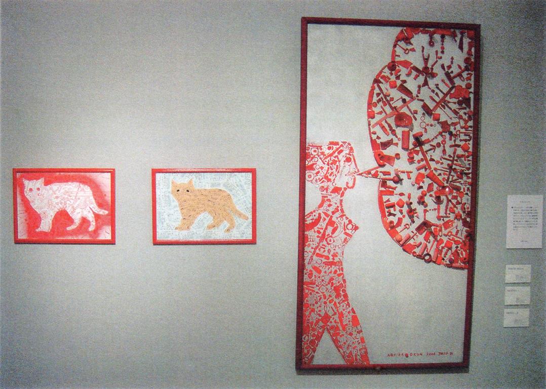 スタンピング―茅ヶ崎市美術館企画個展⑦