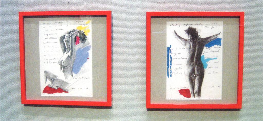 「おーくん・あきら『版』世界」展(2006年 茅ヶ崎美術館)ジークレ版画(デジタル出力 2006年)展示