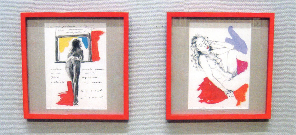 「おーくん・あきら『版』世界」展(2006年 茅ヶ崎美術館)ジークレ版(デジタル出力2006年)画展示
