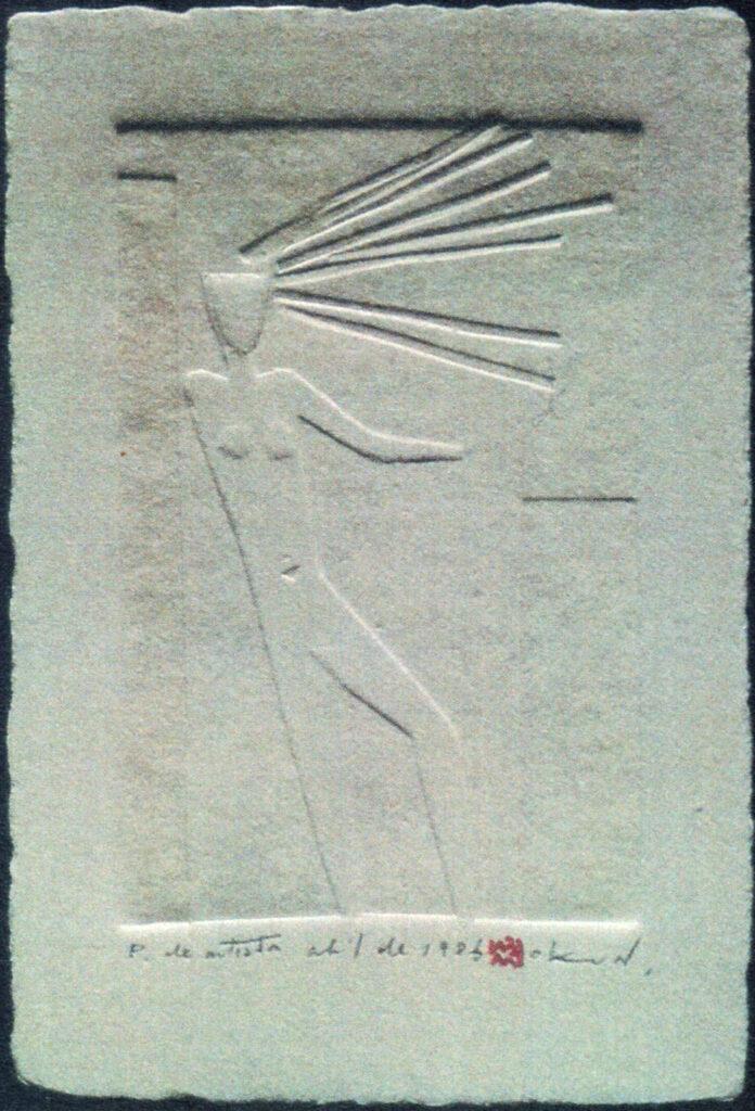 「おーくん・あきら『版』世界」展(2006年 茅ヶ崎美術館)和紙エンボス版画(1986年)展示