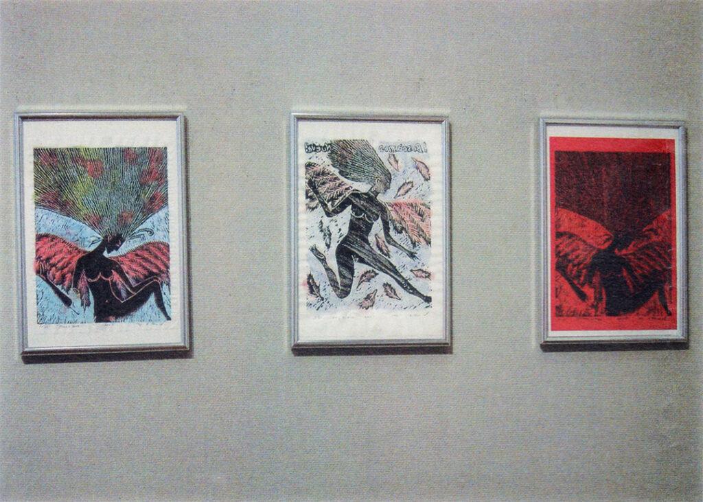 「おーくん・あきら『版』世界」展(2006年 茅ヶ崎美術館)木版裏彩色展示