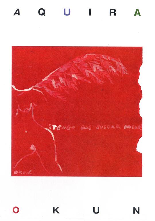 企画展 おーくん・あきら スクエアワーク展「タイル画の天使たち」2003年 Para GLOBE