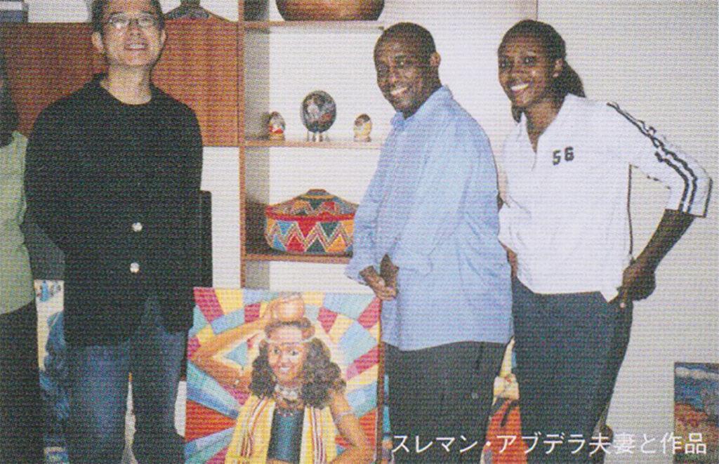 スレマン・アブデラ 夫妻とその作品とおーくん・あきら(イタリア視察旅行)