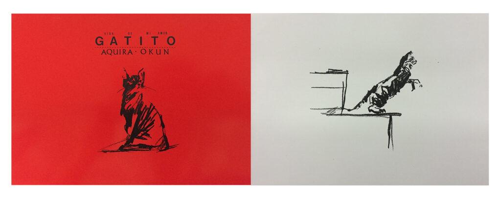 おーくん・あきらのドローイングのよる絵本「GATIRO」の表紙