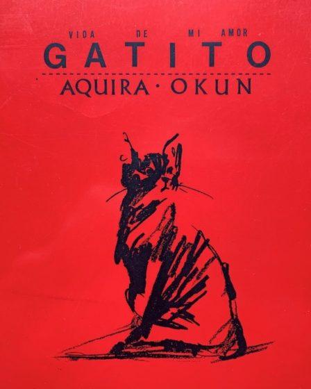 おーくん・あきらの絵本「GATITO」表紙