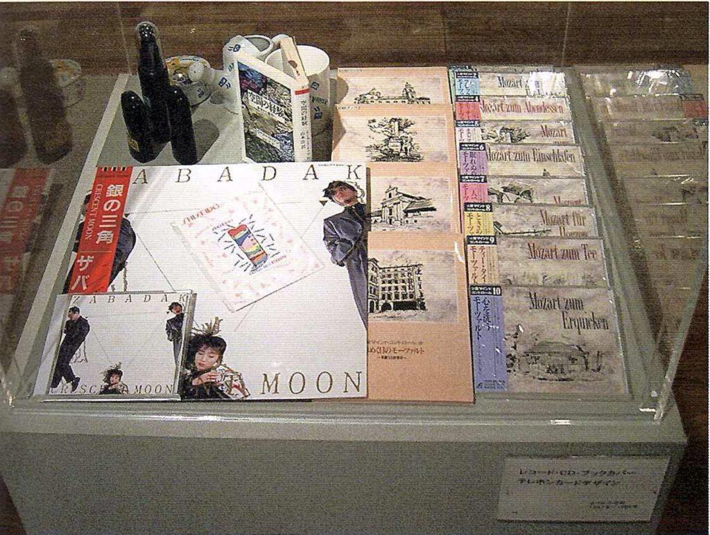 「おーくん・あきら『版』世界」展(2006年 茅ヶ崎美術館)グラフィックワーク、オフセット印刷によるレコード・CDジャケット、装幀、生活雑貨等(1995〜2000年)の展示