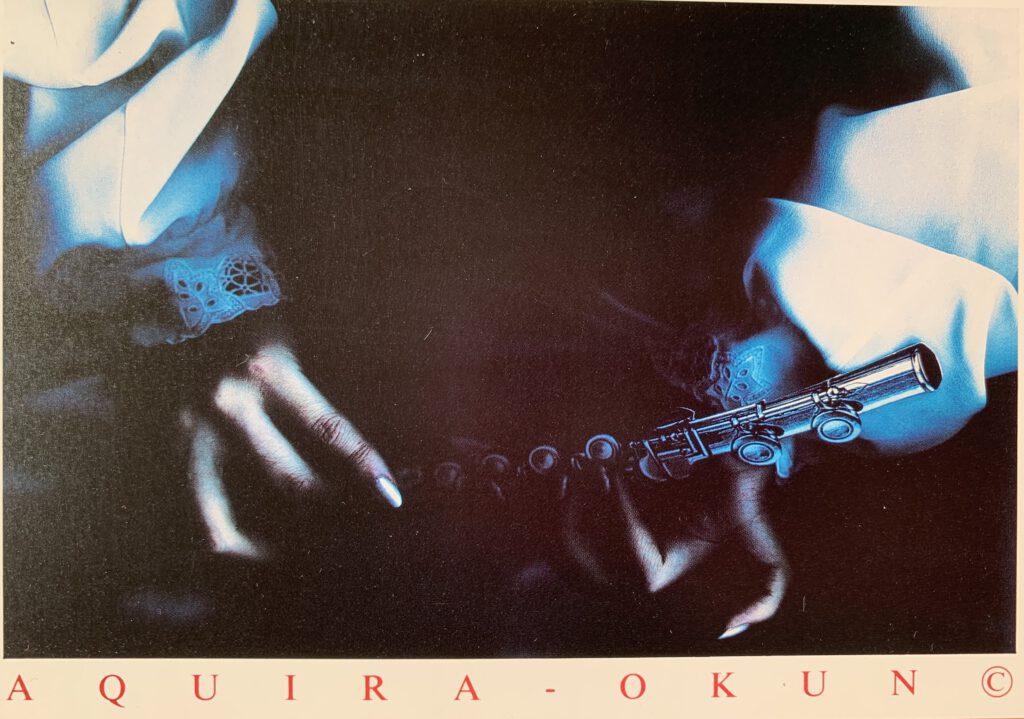 おーくん・あきら コピーアート・ショー 1988年 パレフランセ ギャラリーAPJ Graphic station